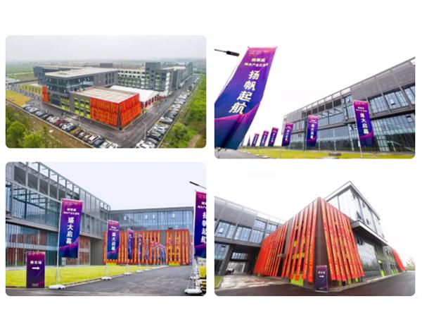 亞遊AG产业园